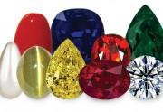 Gemstone - Beauty, Longevity, Rarity